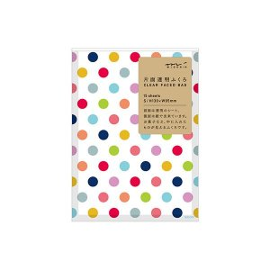 Sachet alimentaire S (lot de 15) - Pois multicolores